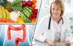 Подробности диете при полипах в желчном пузыре — какая еда допустима, а какая нет?