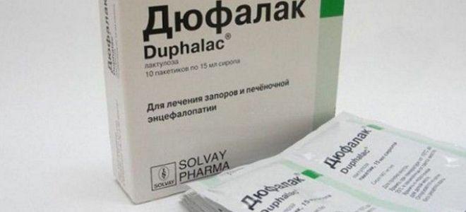 Как правильно принимать Дюфалак для очищения кишечника перед колоноскопией