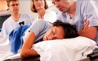 Как проводят Колоноскопию во сне и в чем её преимущества