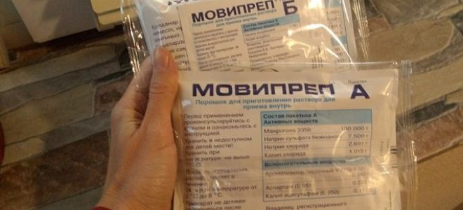 Как правильно подготовиться к колоноскопии препаратом Мовипреп