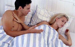 Рекомендации по сексу после удаления полипа и причины их появления