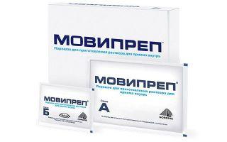 Отзывы о препарате Мовипреп и инструкция по применению перед колоноскопией