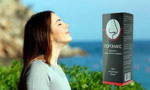 Капли в нос лоромакс — реальные отзывы, инструкция и выгодная цена от производителя