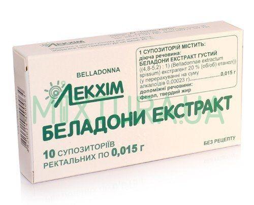 Белладони экстракт